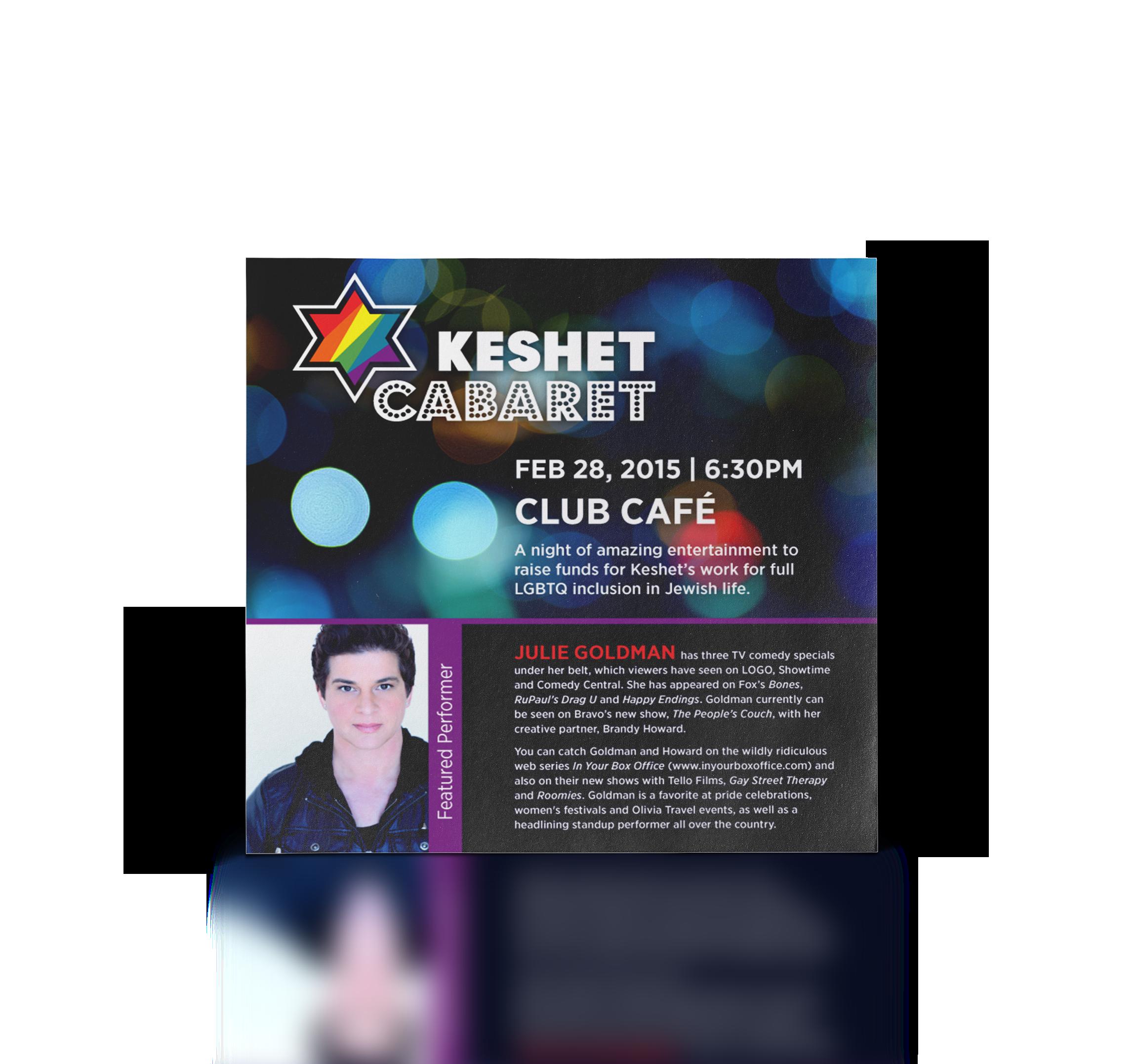 Copy of Postcard advertising a nightclub event