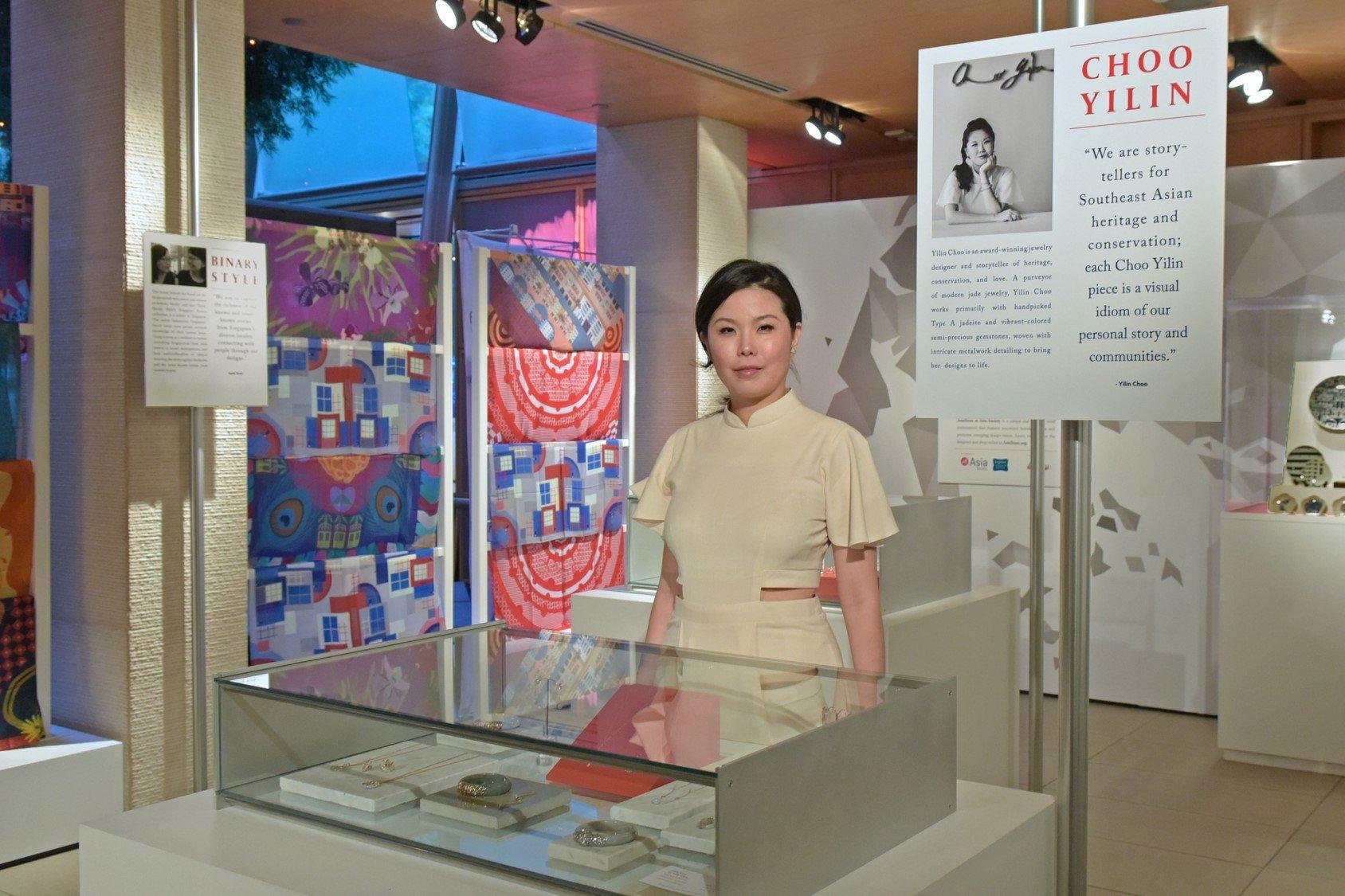 Choo Yilin at Asia Society New York