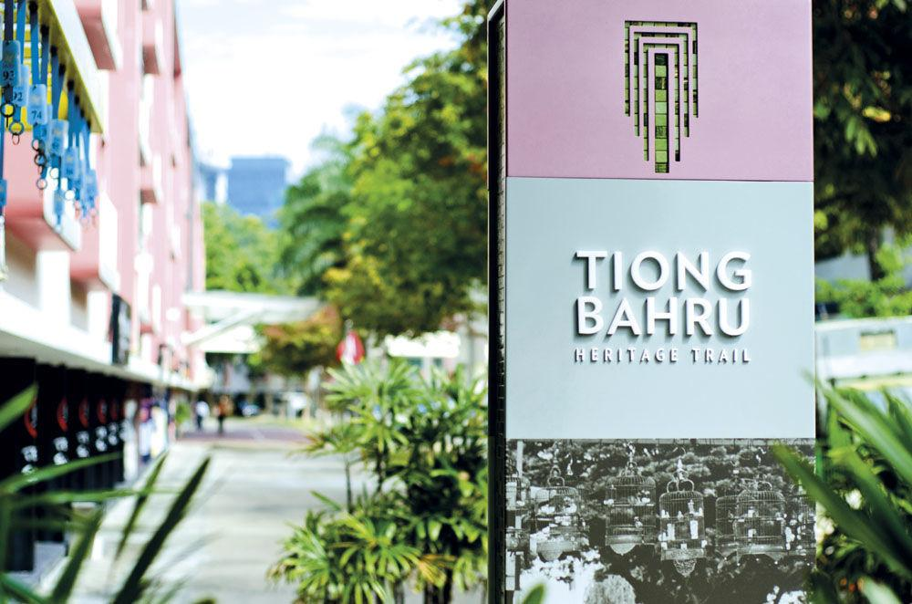 Tiong Bahru Singapore (image credit above: expatliving.com)