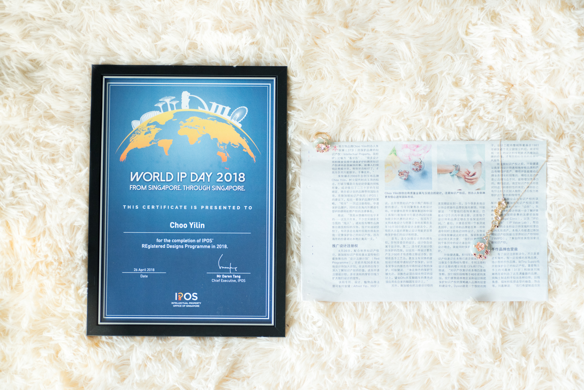 Choo Yilin World IP Day certification