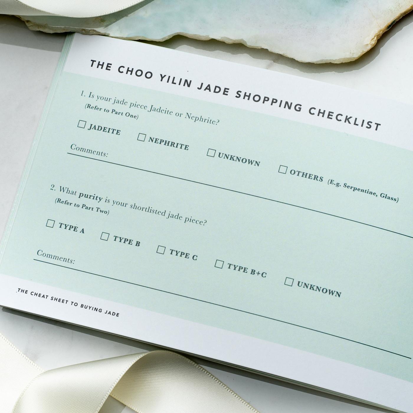 CYL-Jade-Shopping-Checklist.jpg