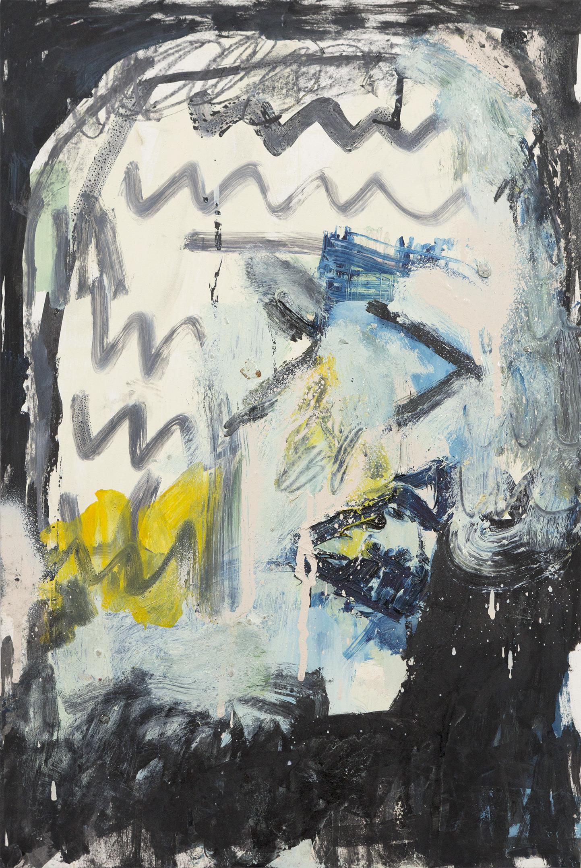 Untitled (Head), 2014
