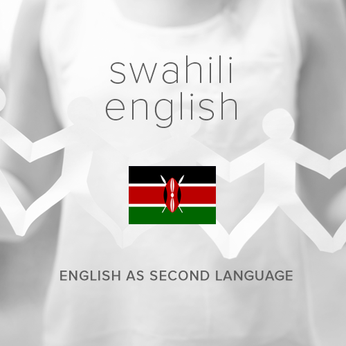 box esl swahili.png