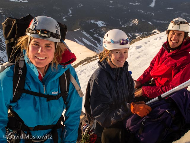 The Northwest Outward Bound School Mission is to conduct safe, adventure-based experiences structured to inspire self discovery, self reliance, compassion for others, and care for our environment.For more information about Northwest Outward Bound School, vist  nwobs.org .