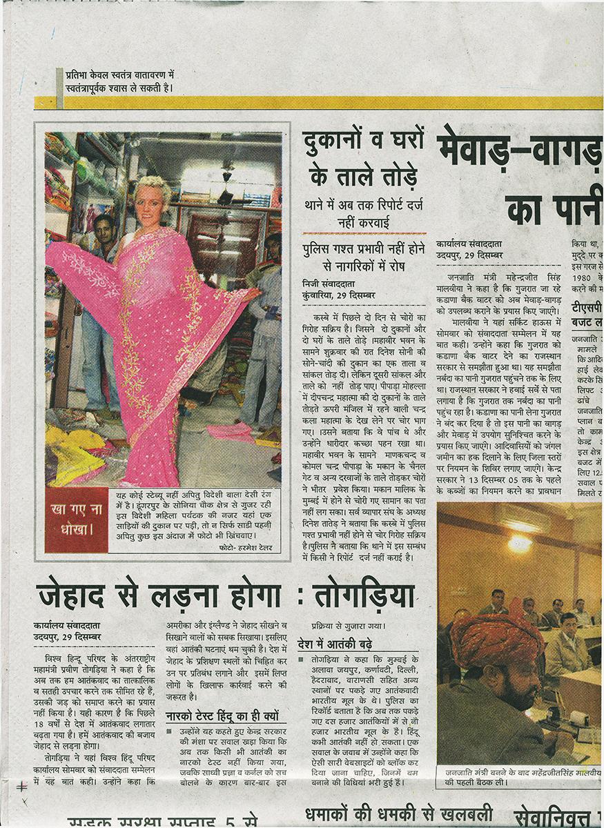PATRIKA  Dec. 2008 Rajasthan, India  Print