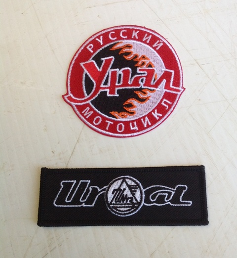 Ural Sew on Patches - Round, Rectangular
