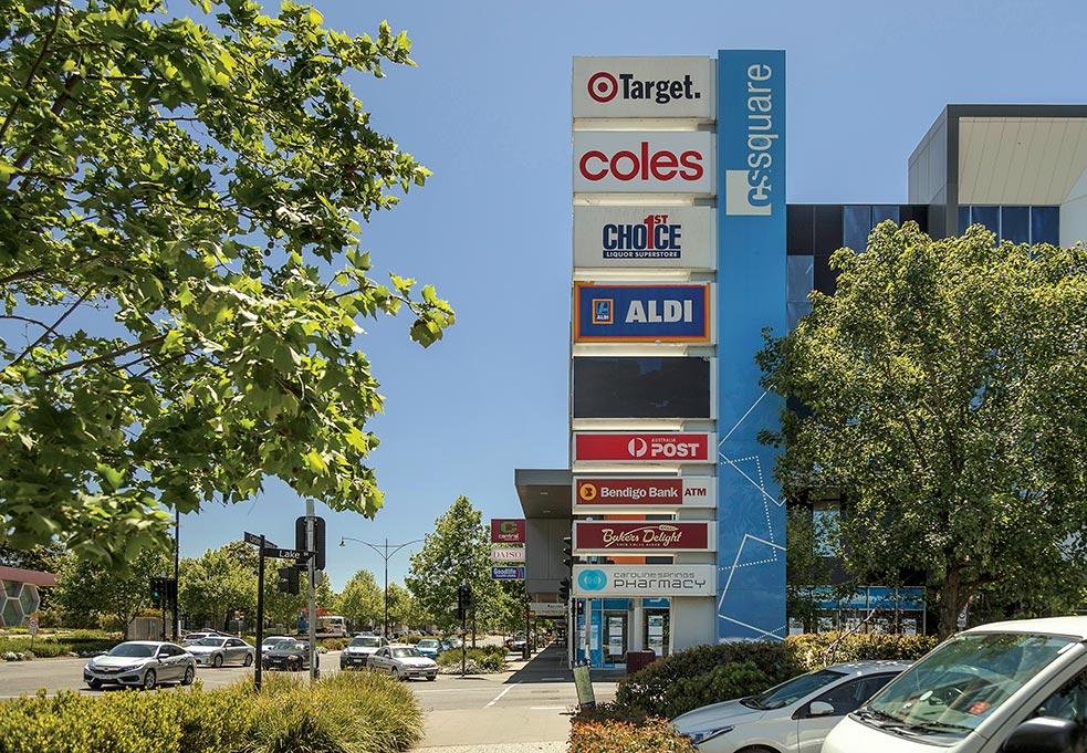 Kerani-heights-smart-location-shops.jpg