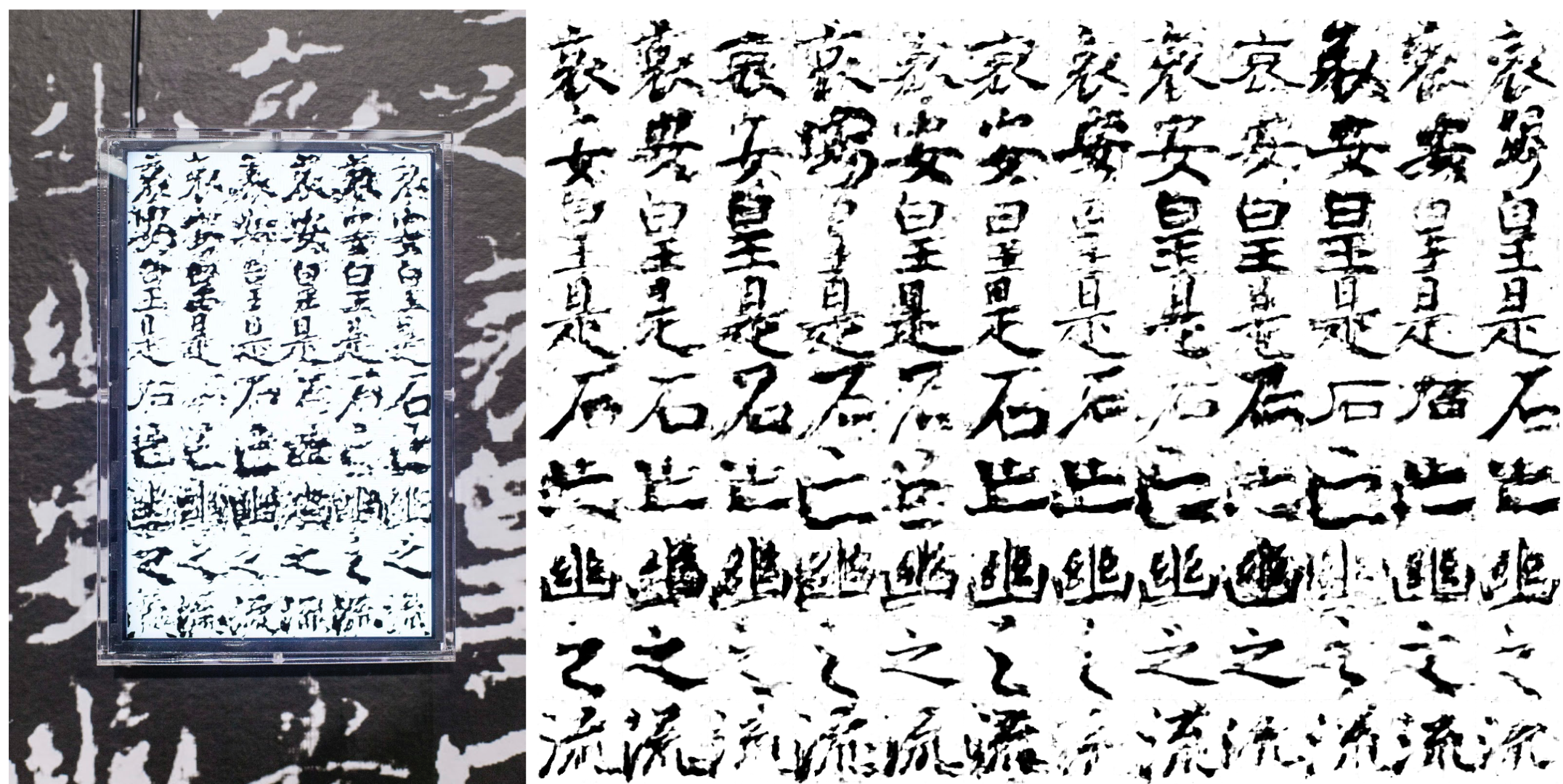 Xu Wenkai,  Typeface