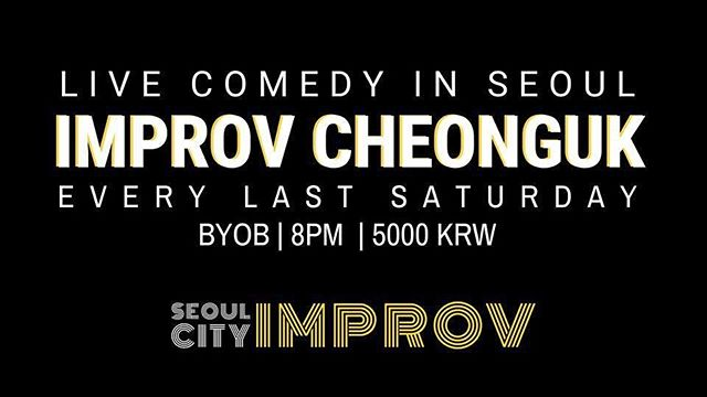 [LAUGHS IN ENGLISH] Saturday Night! Comedy! You'll love it! Check out our site for details!