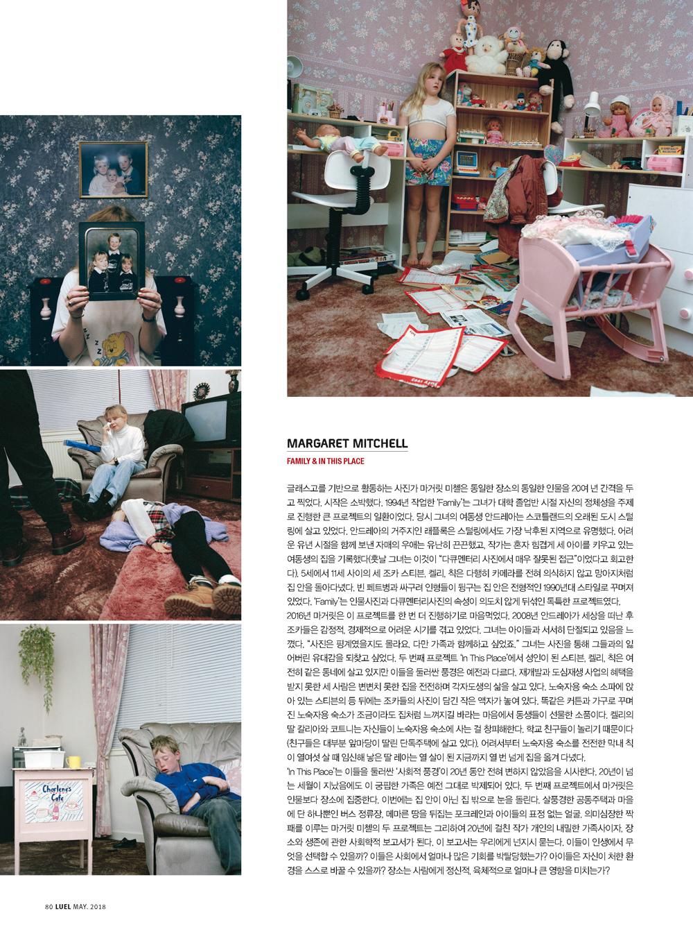 Luel Magazine
