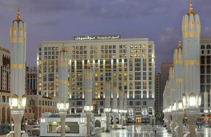 Movenpick Hotel Madinah