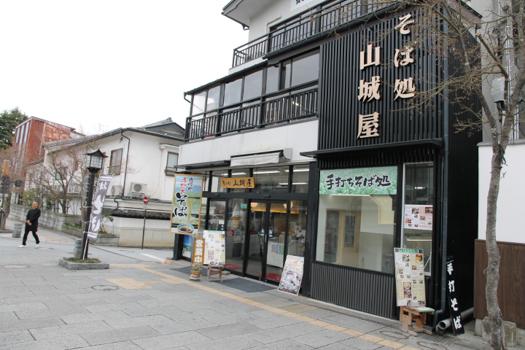 Mimi_Nagano_Gallery_3-19-10.jpg