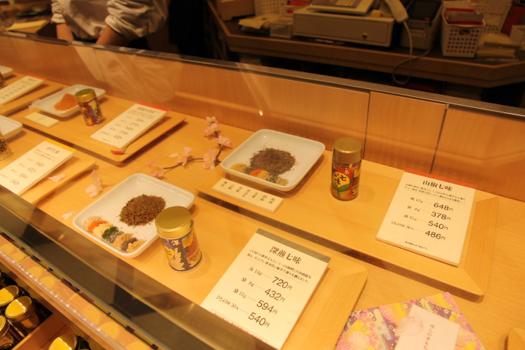 Mimi_Nagano_Gallery_3-19-16.jpg
