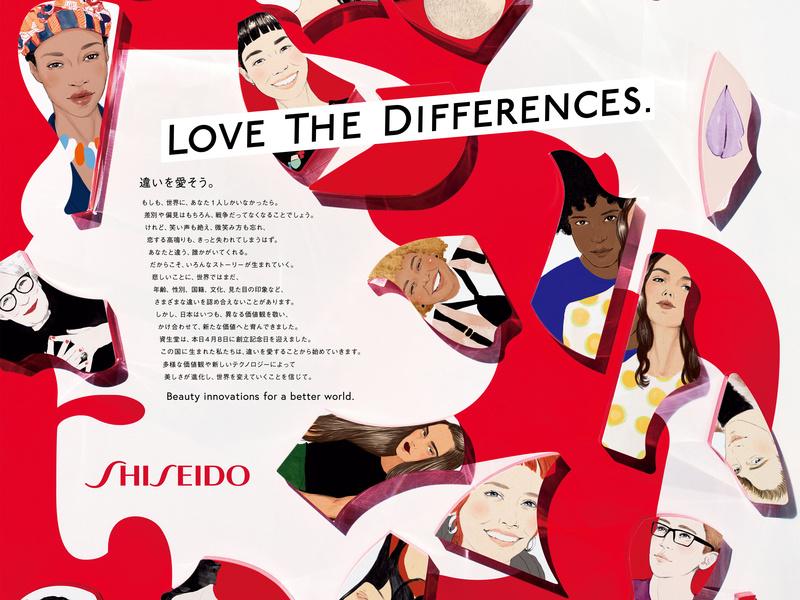 shiseido_2x.jpg