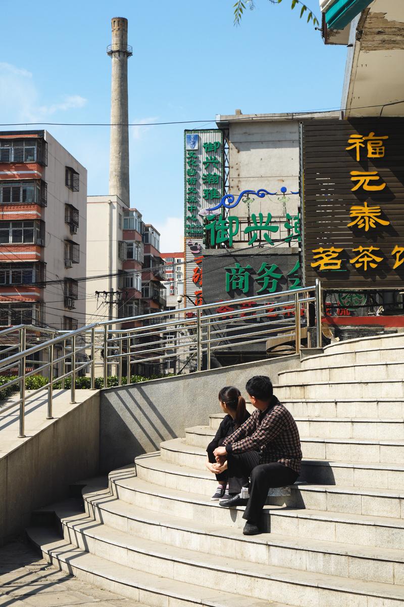 janot-figures-beijing-2017-3.jpg