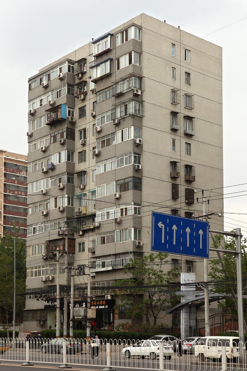 janot-building7-2011.jpg