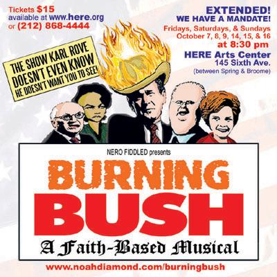 Burning Bush (2005)