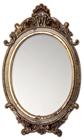 Mirror-sm.jpg