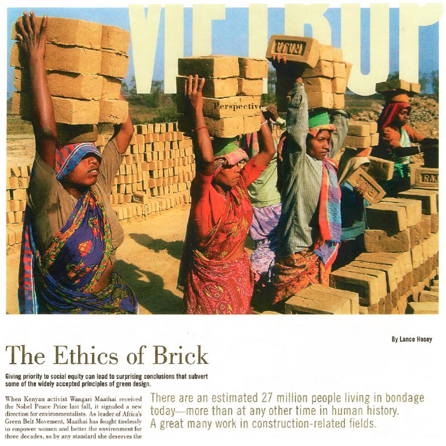 EthicsOfBrick.jpg