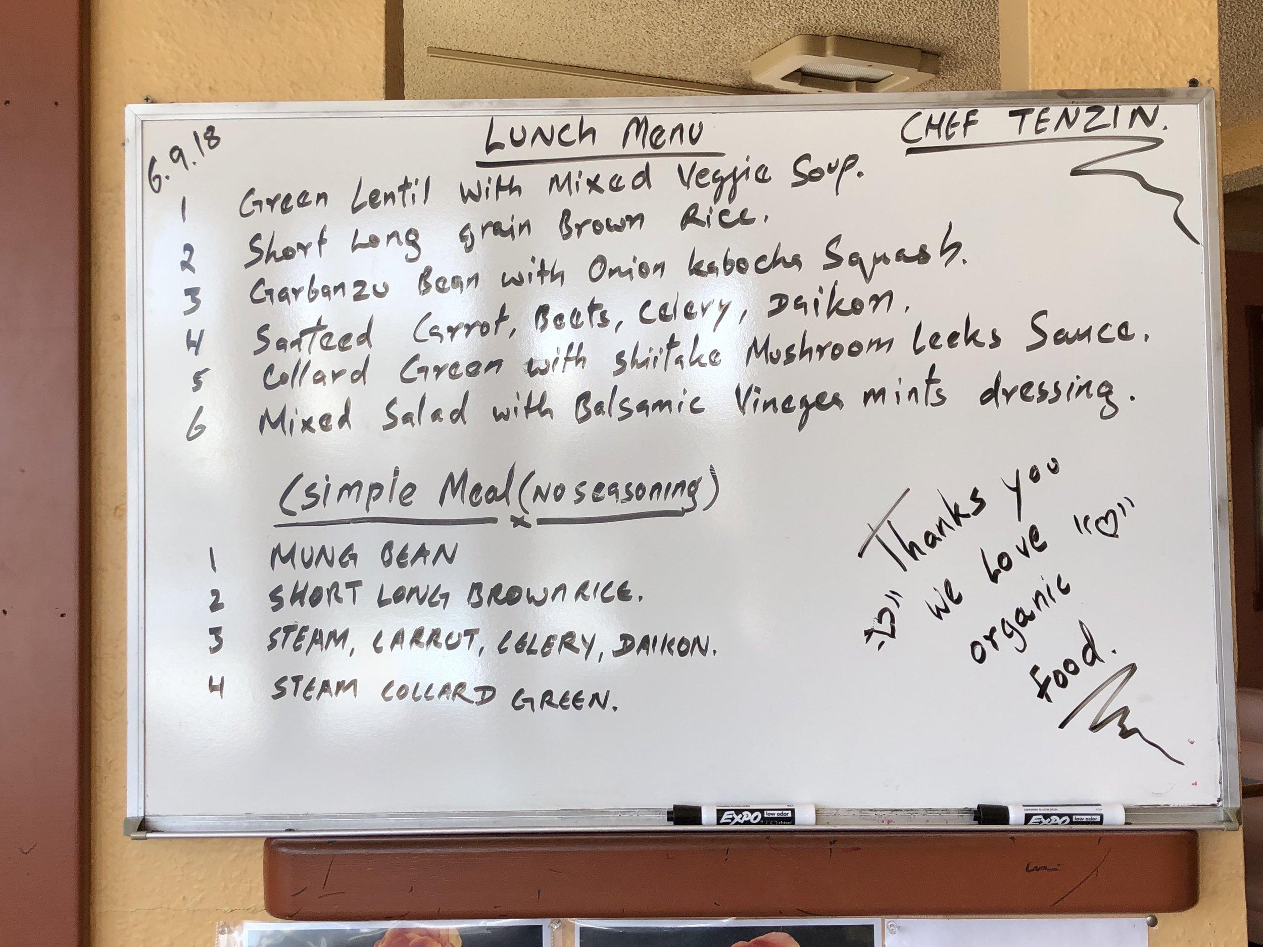 menu in the entryway