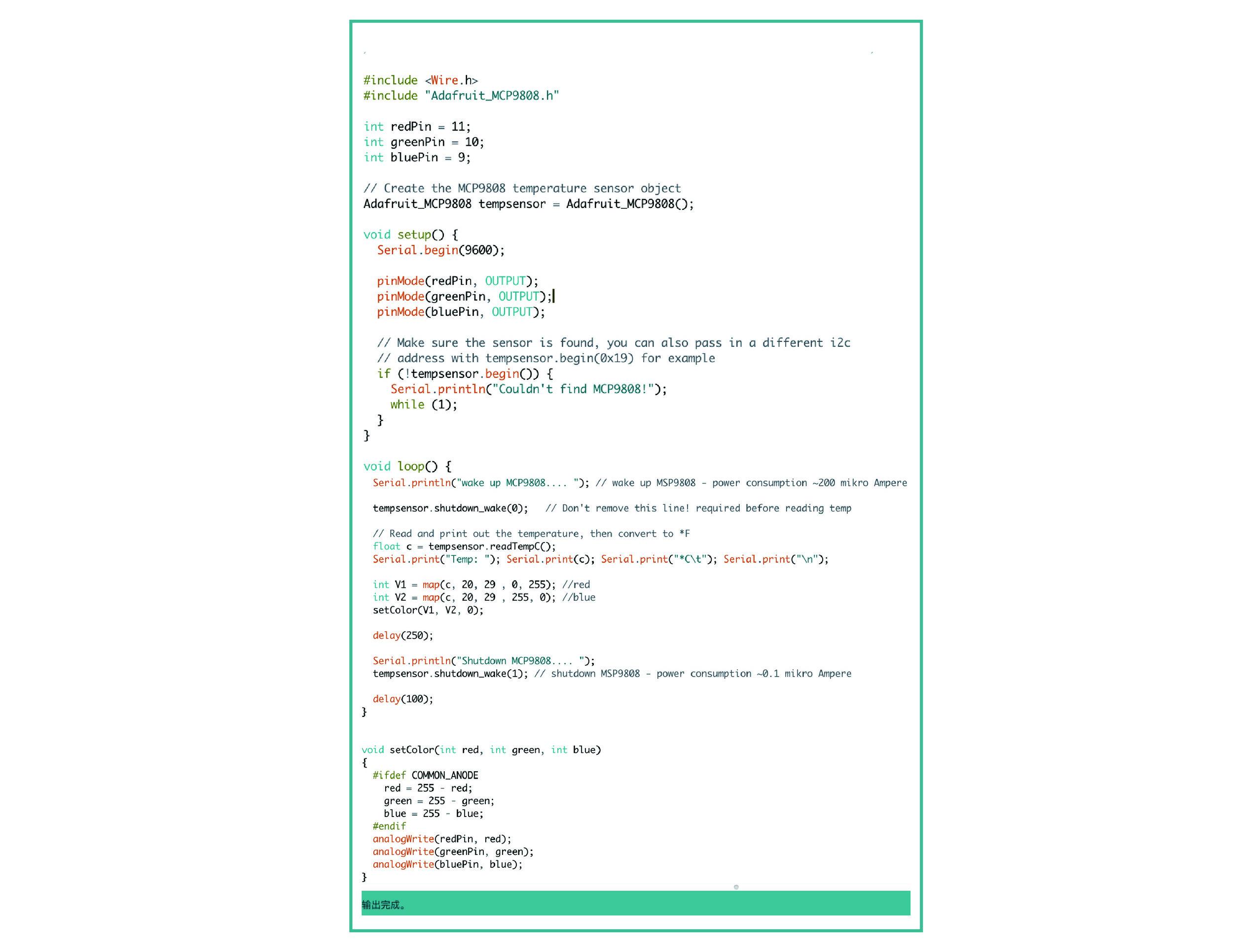| Arduino code