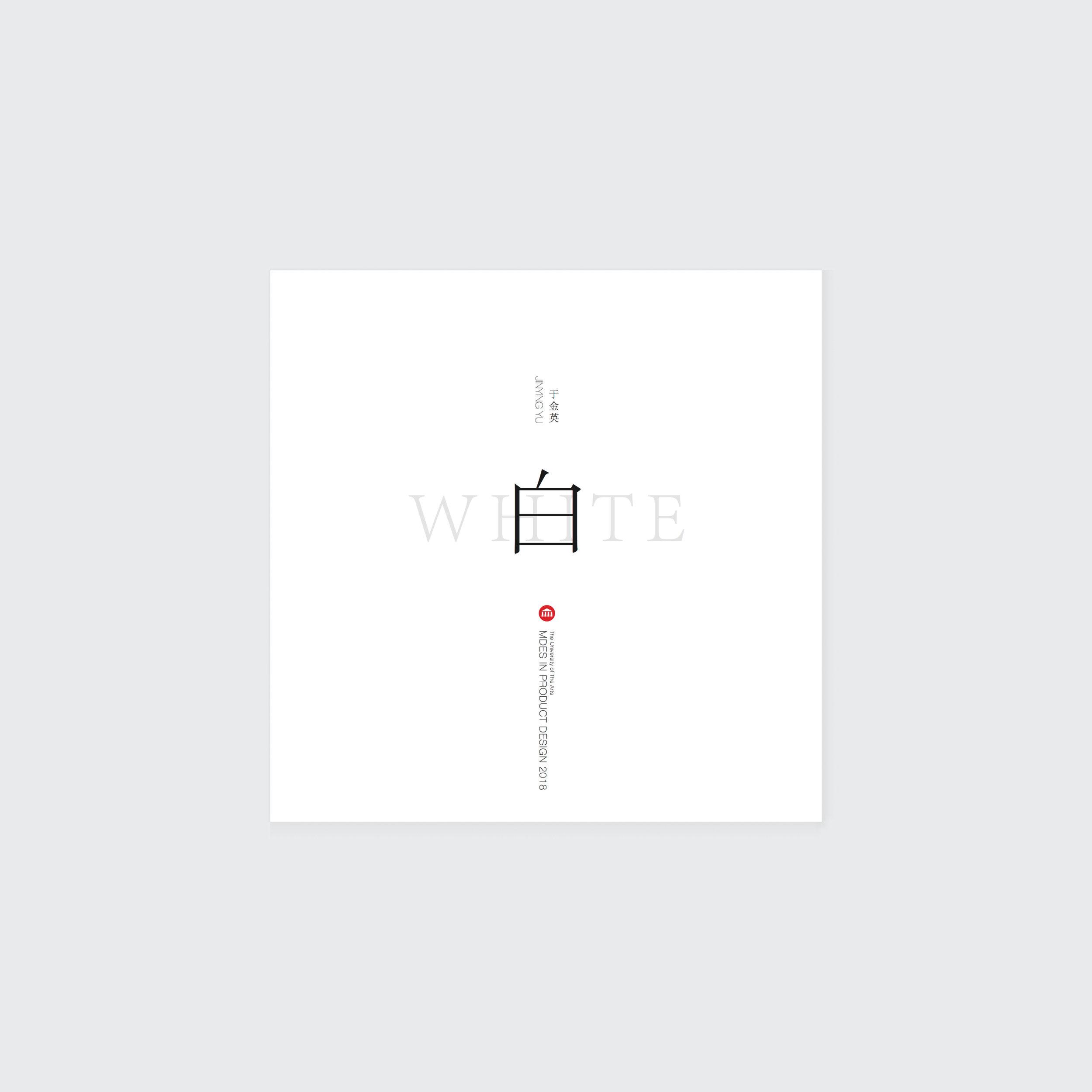 Jinying Yu - White.jpg