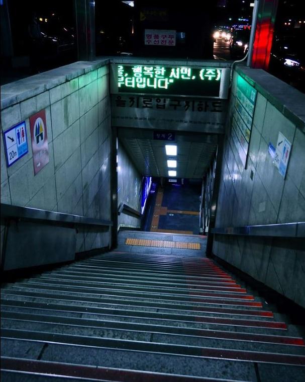 subway_01.JPG