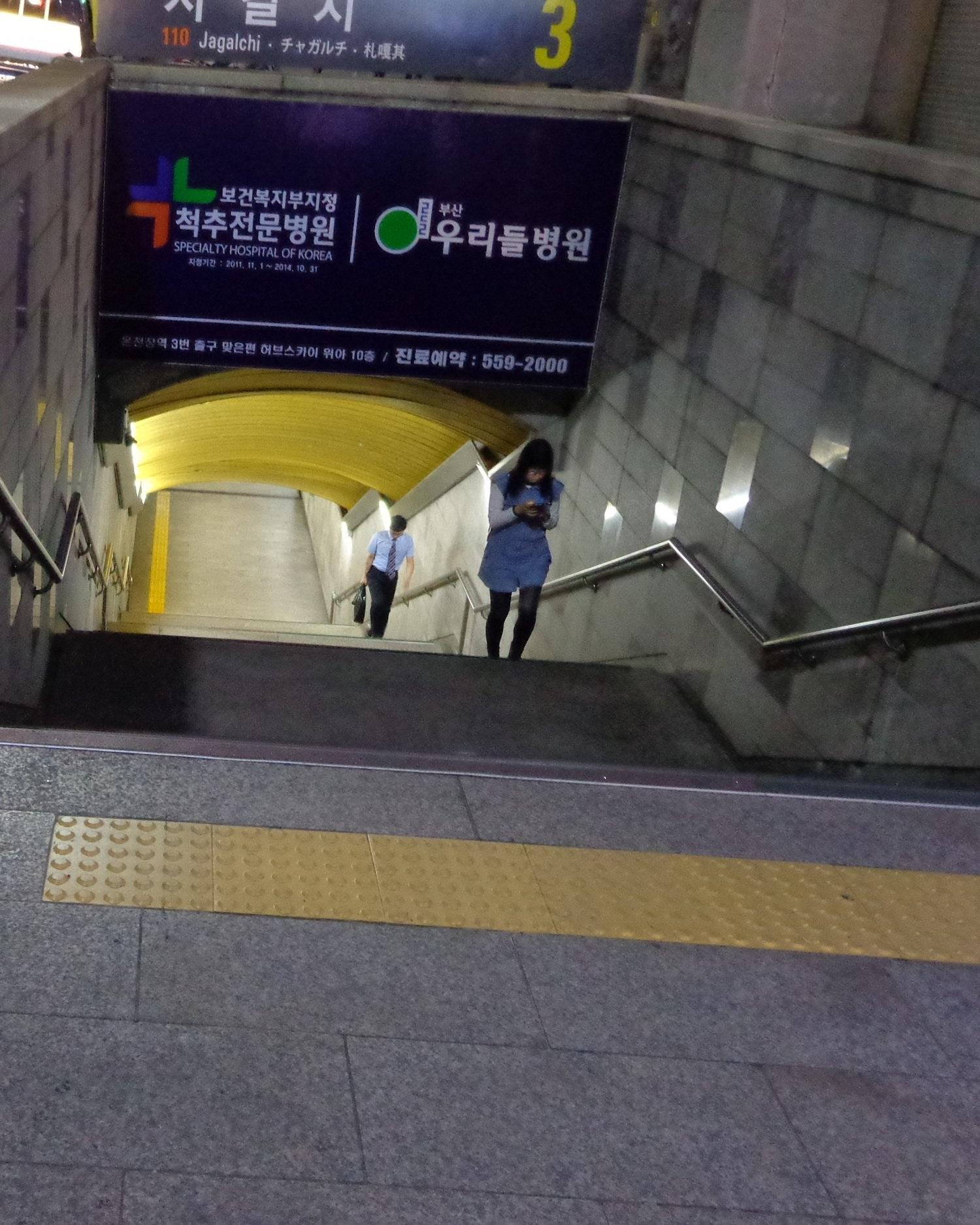 subway_03.jpg