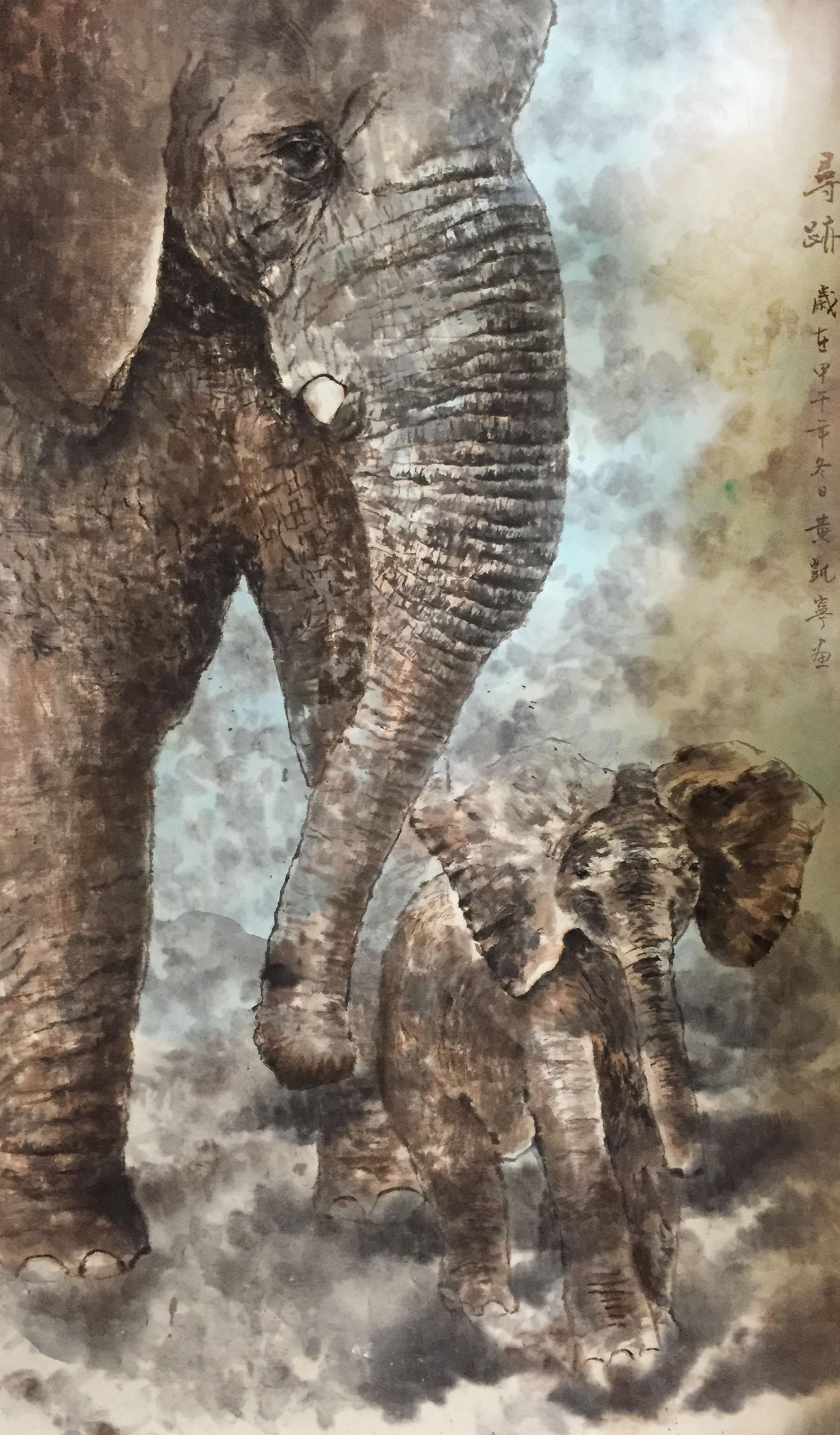 水墨大象之ㄧ.jpg