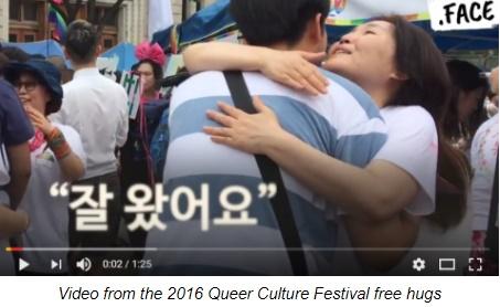 queer-3.jpg
