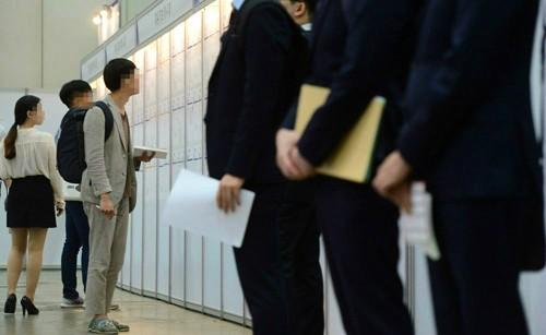 korean-news-1.jpg