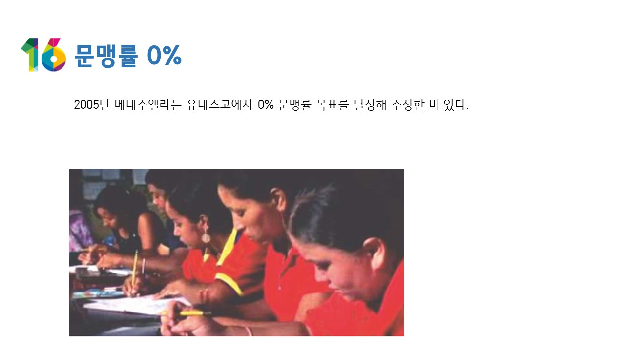 슬라이드17.jpg