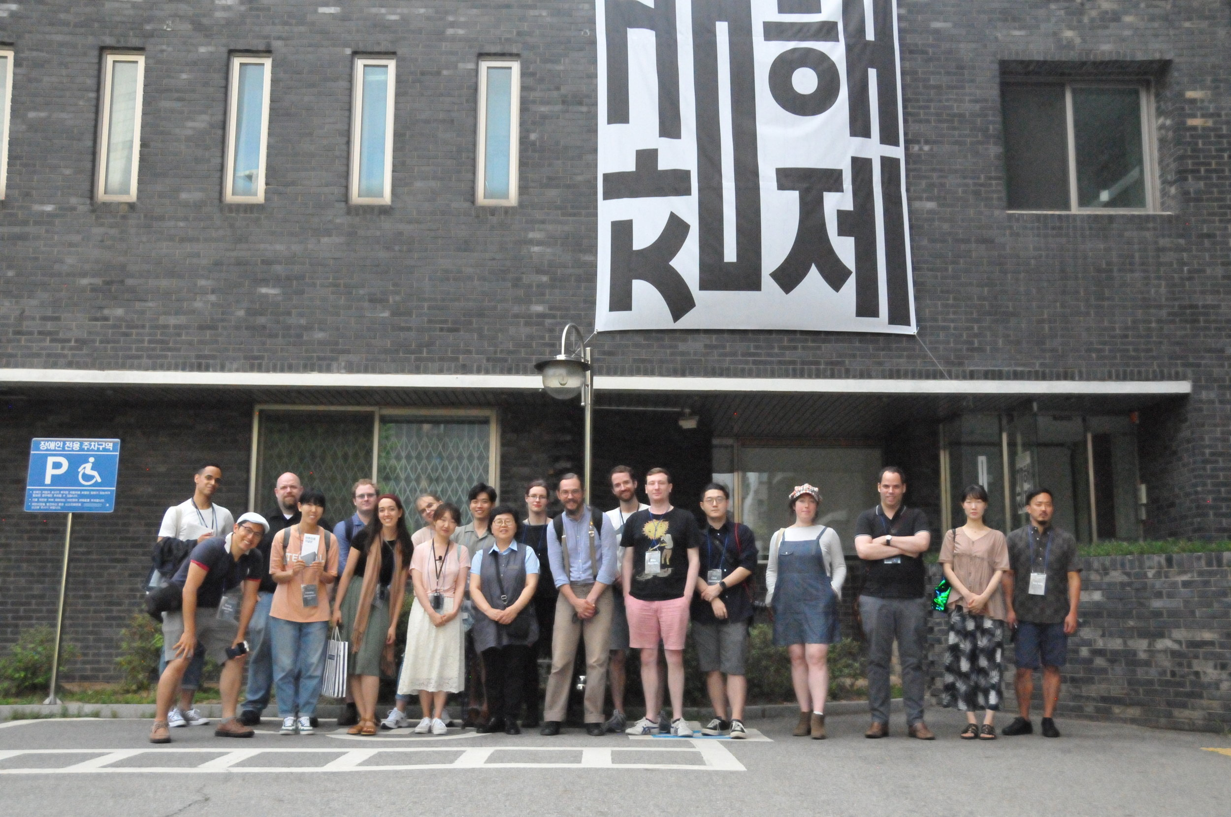 Group photo in front of the Democracy and Human Rights Hall building. Source: ISC