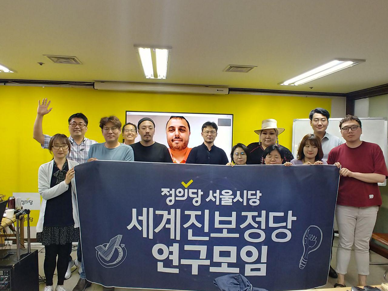Group photo of David Perejil and participants