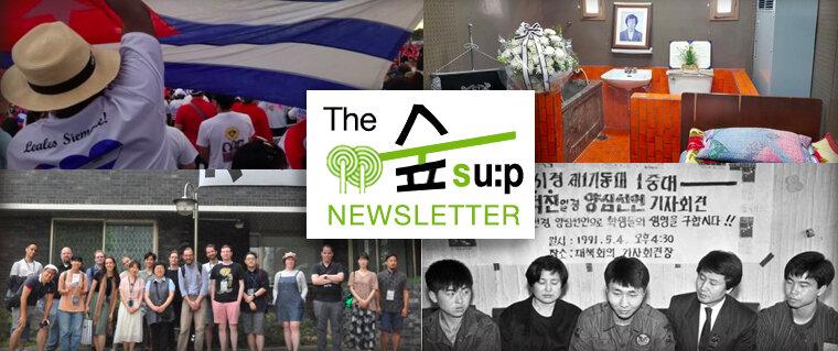 2019 Jun-SUPblock.jpg