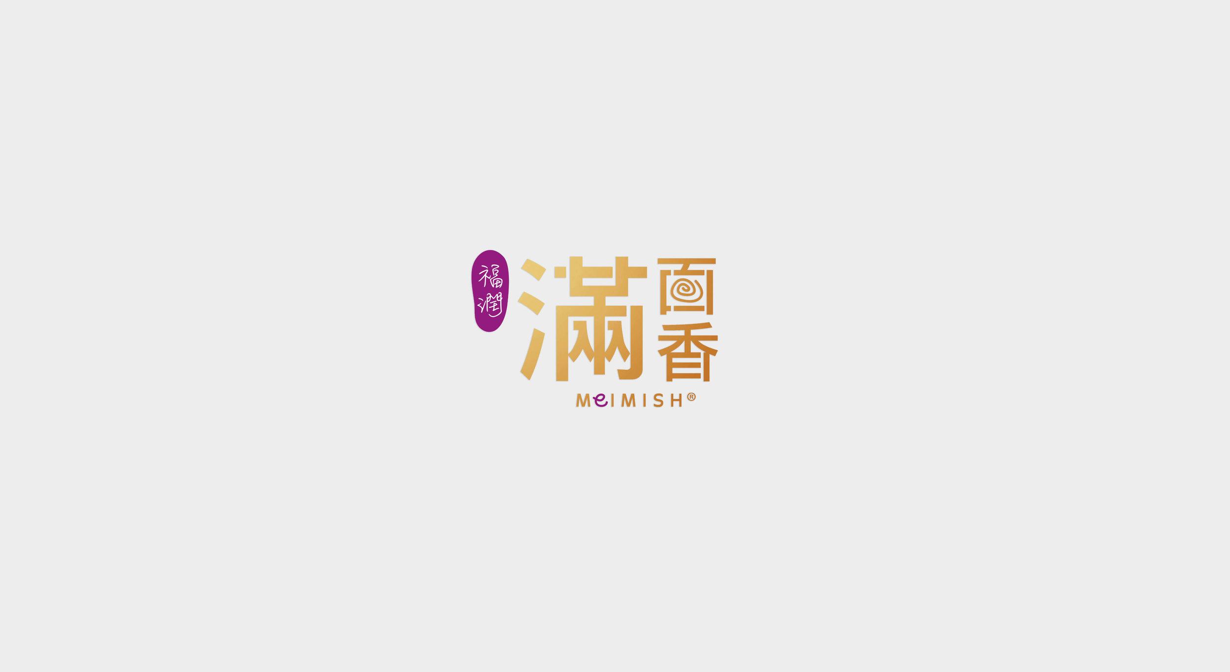 01_Meimish_identity.jpg
