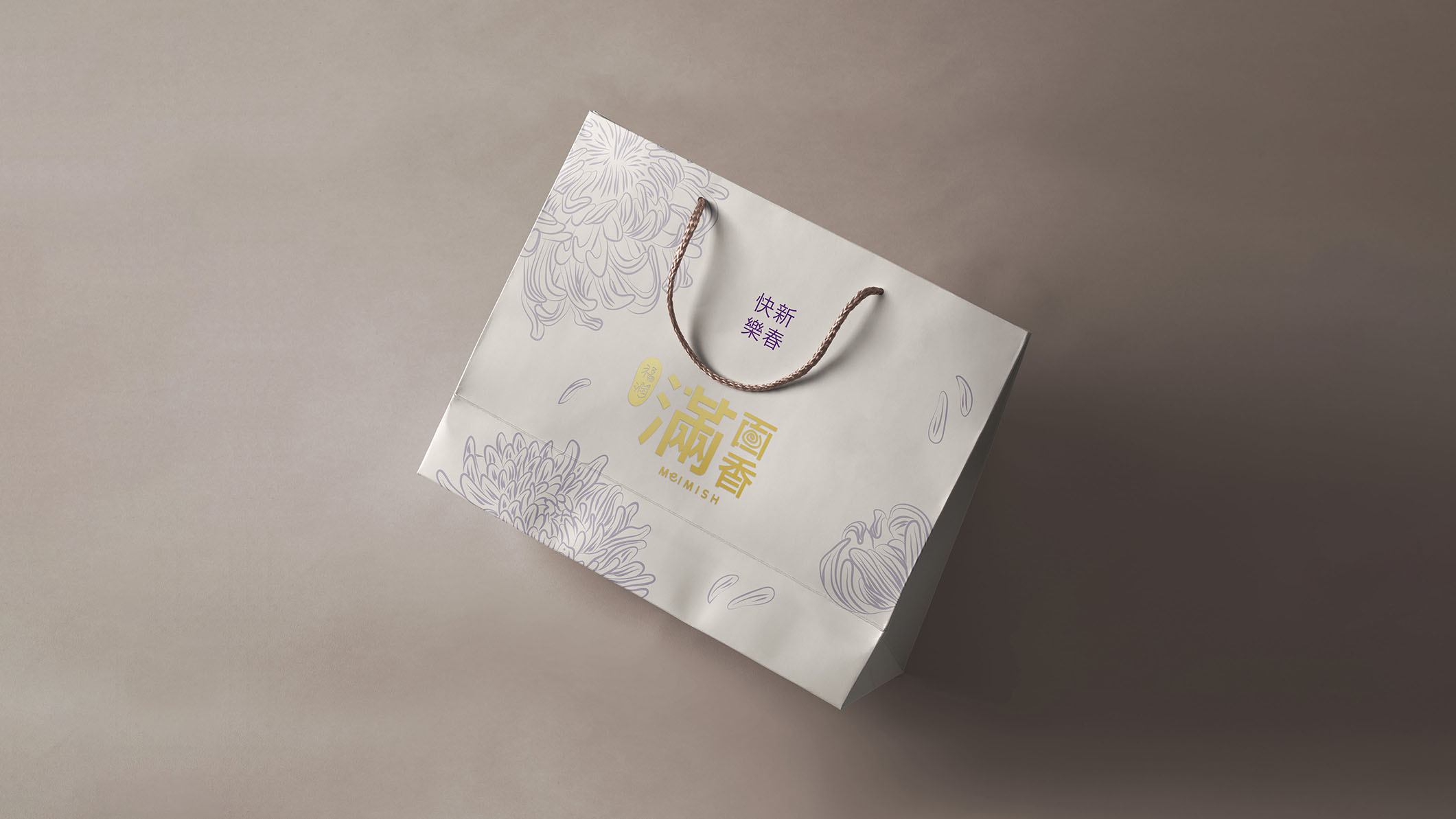 Meimish_Chinese New Year_Packaging_Bag_Gift_Branding.jpg