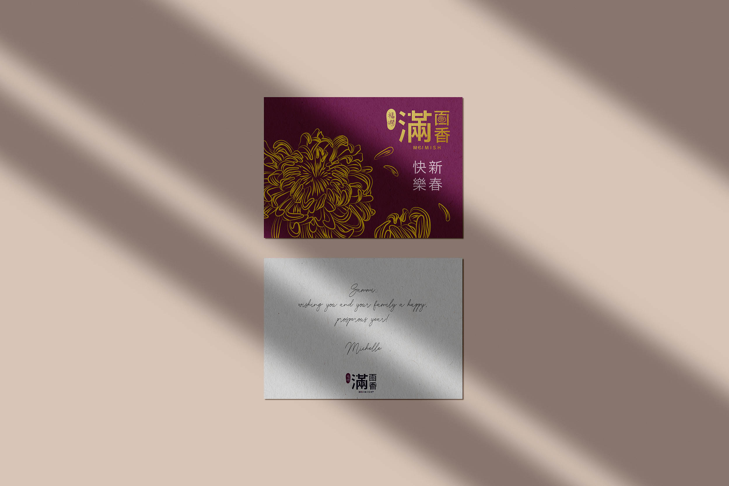 Meimish_Chinese New Year_Greeting Card