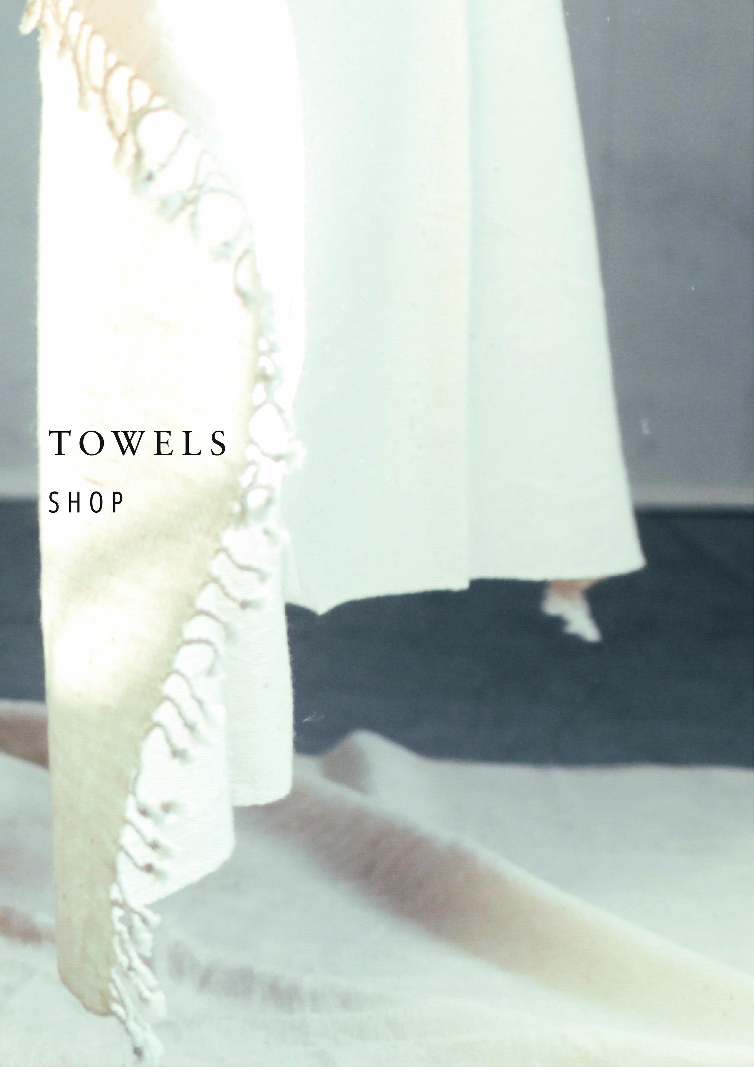 Pico Towel