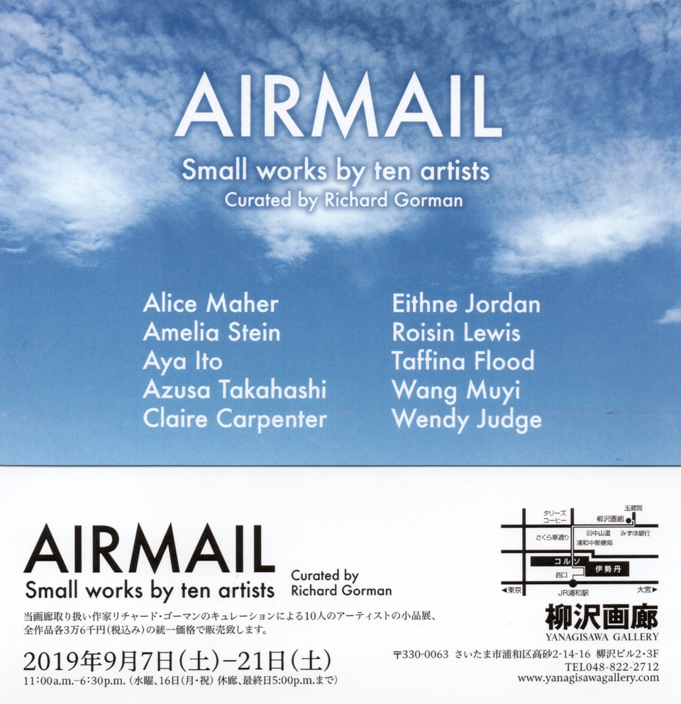 AIRMAIL DM img20190720_13471945.jpeg