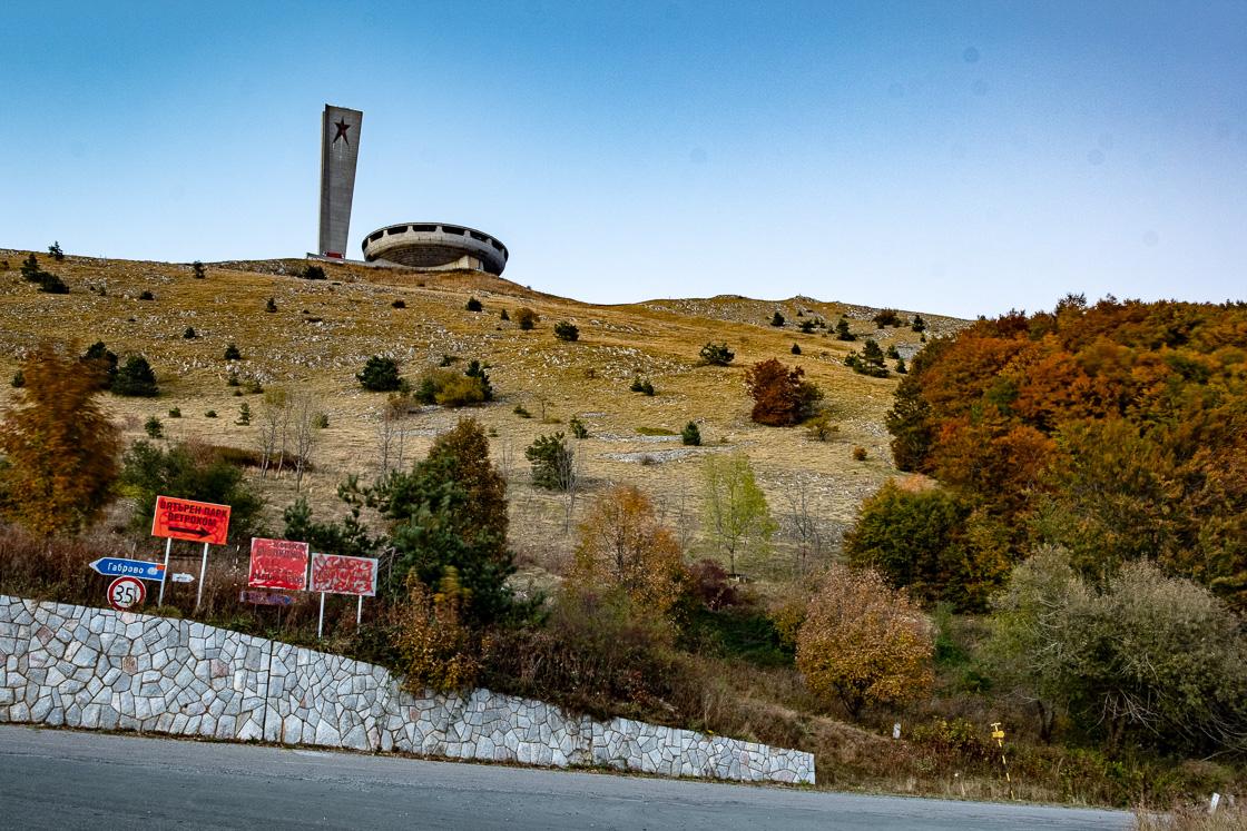 Bulgaria-6.jpg