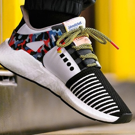 Adidas Sneakers Give Berliners a One-Year Pass to their Mass Transit System -