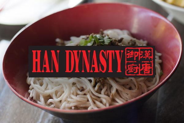 Han Dynasty University City - 3711 Market Street
