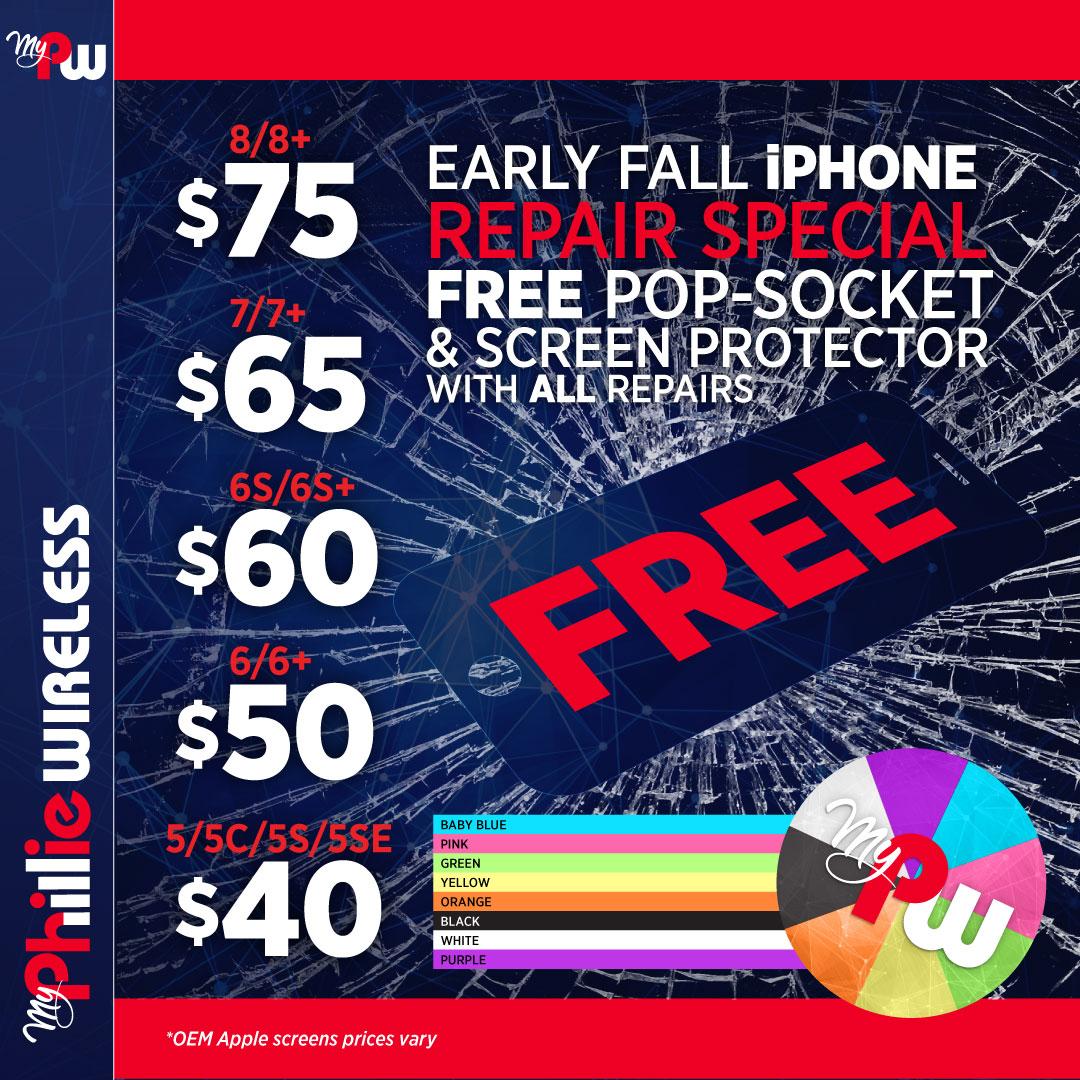 MPW-Instagram-iPhone-Fall-Screen-Protector.jpg