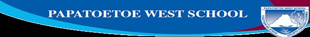 Pap West logo.png