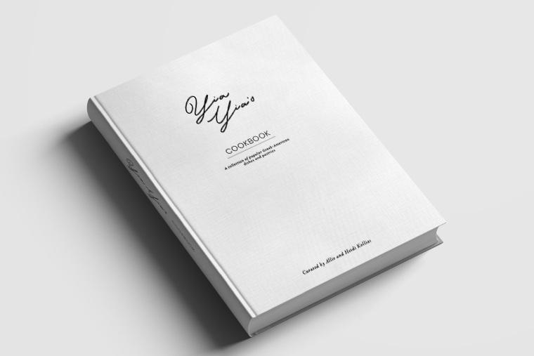 Yia Yia's Cookbook