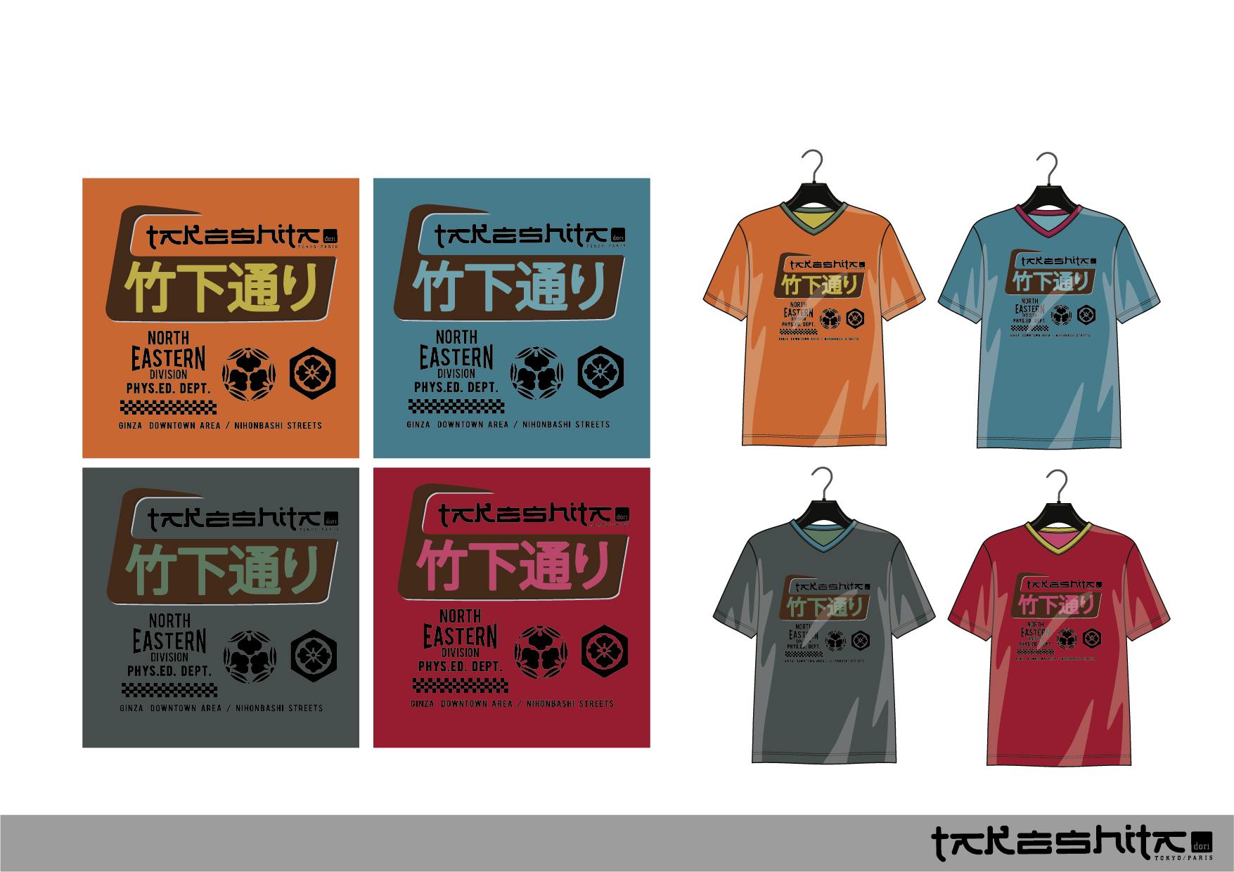 Charte designs-05.jpg