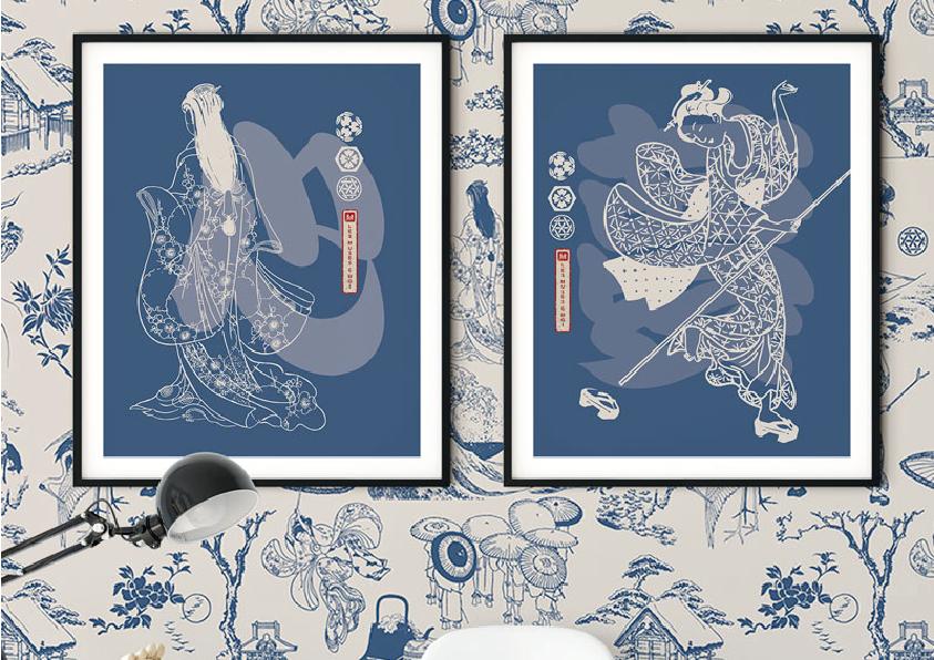 Pres Hokusai site-09.png
