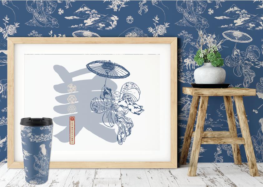 Pres Hokusai site-10.png