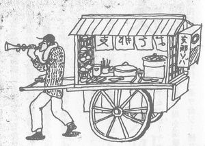 catering-billede-2.jpg